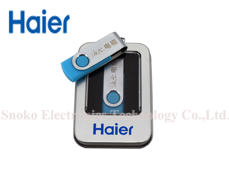 Swivel USB| Haier (2018)